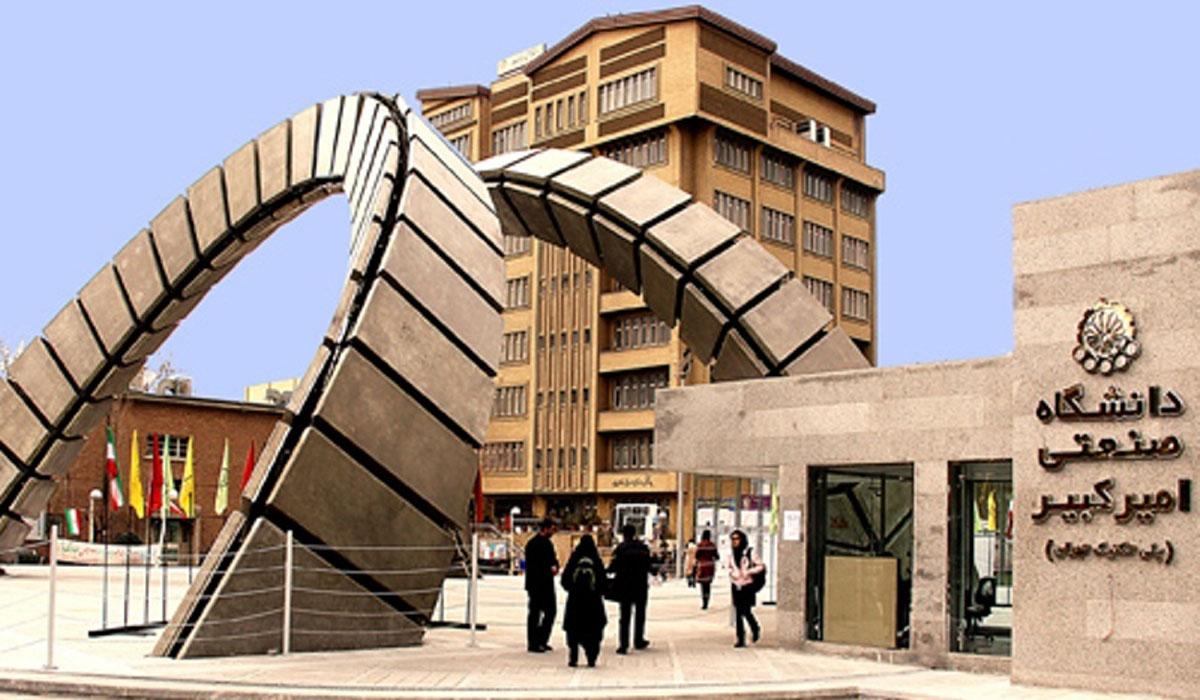 بورسیه رتبه های برتر کنکور 98 توسط بنیاد دانشگاه امیرکبیر